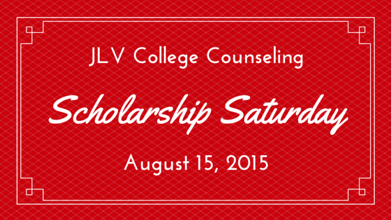 Scholarship Saturday - August 15, 2015 - 15 college scholarships and contests with upcoming deadlines. | JLV College Counseling Blog