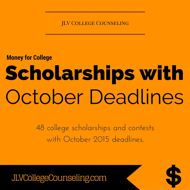 13th Year Plan Essay Scholarships - image 3