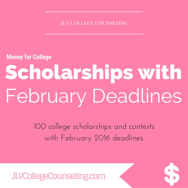 college essay scholarships 2016